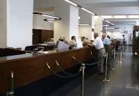 banca assunzioni