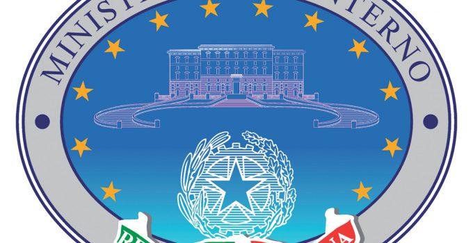 Concorsi pubblici 2017 for I ministero interno